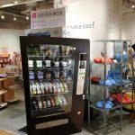 shop_vending_machine
