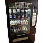 vending_machine_mc